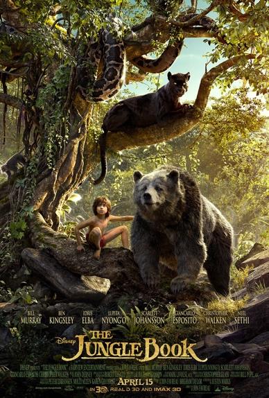cartel el libreo de la selva 2016