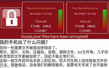 ransom_message